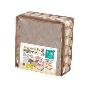 シービージャパン/あんしんで安全な抗菌マット フチ付ブラウン9枚組|jetprice