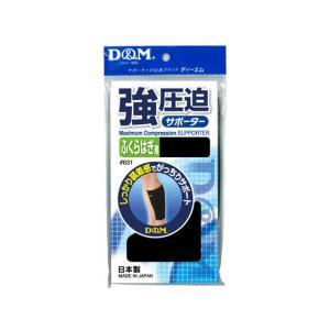 【お取り寄せ】D&M/サポーター・テープ 強圧迫サポーター ふくらはぎ M/631|jetprice