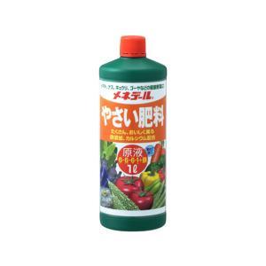 メネデール/やさい肥料原液 1L|jetprice