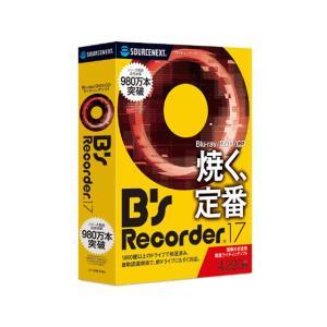 ソースネクスト/B's Recorder 17/285450|jetprice