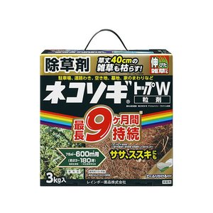 レインボー薬品/ネコソギトップW粒剤 3kg|jetprice