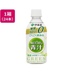 伊藤園/ごくごく飲める 毎日1杯の青汁350g×24本 jetprice