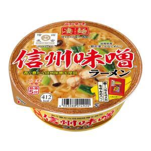 ヤマダイ/凄麺 信州味噌ラーメン|jetprice