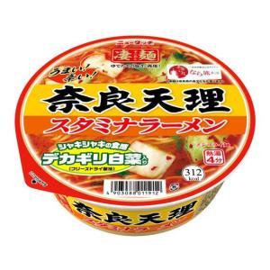 ヤマダイ/凄麺 奈良天理スタミナラーメン|jetprice