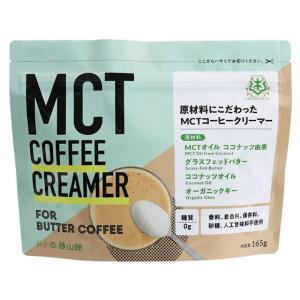 勝山ネクステージ/仙台勝山館MCTコーヒークリーマー165g|jetprice