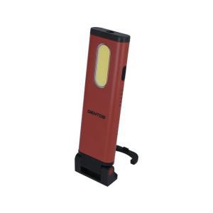 ジェントス/LED作業ライト 耐塵防滴 700lm/GZ-123|jetprice