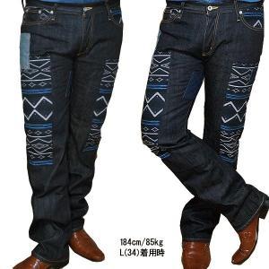 earthly chord Denim Rag Pants Boot Cut #EC0223 アースリーコード デニム ラグジーンズ ブーツカット jetrag