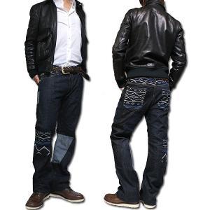 earthly chord Denim Rag Pants Boot Cut #EC0224 アースリーコード デニム ラグジーンズ ブーツカット jetrag