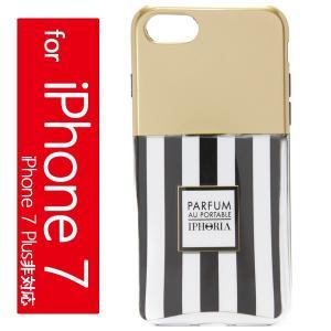 IPHORIA アイフォリア iPhone7 ケース ストライプ アイフォン 7 ケース Iphoria Stripes|jetrag