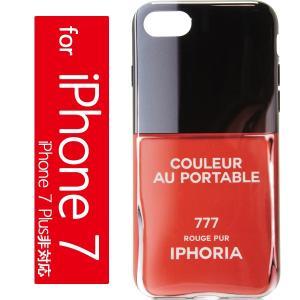 アイフォリア クルール au ポータブル アイフォン 7 ケース Iphoria Couleur au Portable iPhone 7 Case|jetrag
