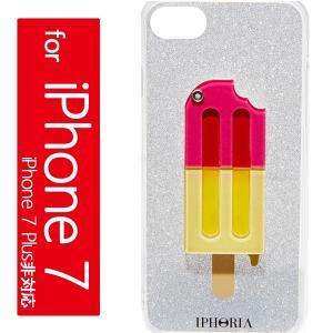 IPHORIA アイフォリア iPhone 7 ケース アイス ローリー アイフォン 7 ケース IPHORIA Iced Lolly iPhone 7 Case jetrag