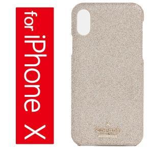 ケイトスペード グリッター スナップ アイフォン ケース iPhone X ケース Kate Spade New York Glitter Snap Case iPhone X Case SoftGold jetrag