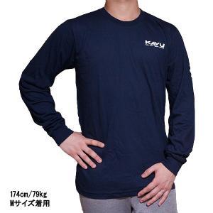 カブー メンズ クリア アバブ T-シャツ ロングスリーブ シャツ Kavu Men's Klear Above Long-Sleeve T-Shirt Navy|jetrag