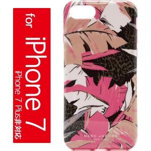 マークジェイコブス   iPhone7 ケース パーム アイフォン 7 ケース Marc Jacobs Palm jetrag