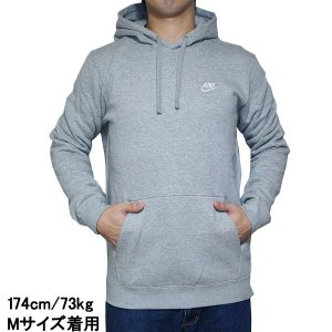 NIKE パーカー ナイキ メンズ パーカー グレー クラブ プルオーバー フーディ Nike Men's NSW Club Fleece Pullover Hoodie Dark Grey Heather Dark Grey