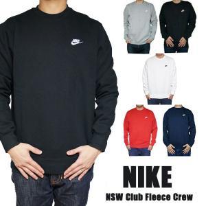 ■ブランド:NIKE ナイキ ■商品名:NSW Club Fleece CREW NSW クラブ フ...