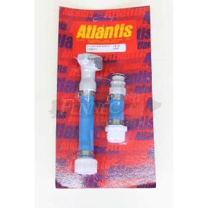ATLANTIS(アトランティス) フラッシュ キット SD96-12|jetwave