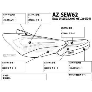 HT MOTO(エイチティーモト) カワサキ/オーダーシートカバー KAW Ult250/LX(07-08)/260(09) jetwave