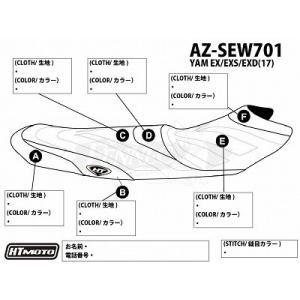 HT MOTO(エイチティーモト) ヤマハ/オーダーシートカバー YAM EX/EXS/EXD(17) jetwave