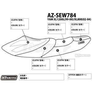 HT MOTO(エイチティーモト) ヤマハ/オーダーシートカバー YAM XL1200L(99-00)/XL800(02-04) jetwave