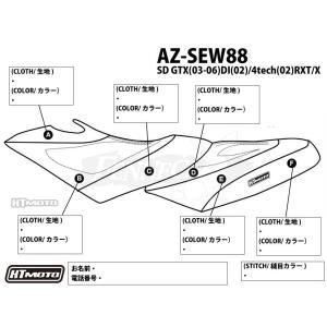 HT MOTO(エイチティーモト) シードゥー/オーダーシートカバー SD GTX(03-06)DI(02)/4tech(02)RXT/X|jetwave