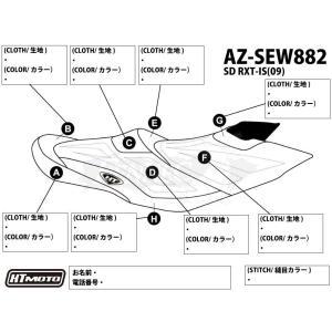 HT MOTO(エイチティーモト) シードゥー/オーダーシートカバー SD RXT-IS(09) jetwave