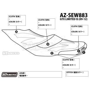 HT MOTO(エイチティーモト) シードゥー/オーダーシートカバー GTX LIMITED IS (09-12) jetwave