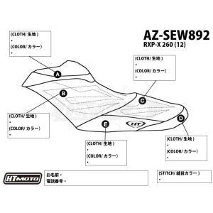 HT MOTO(エイチティーモト) シードゥー/オーダーシートカバー RXP-X 260 (12) jetwave