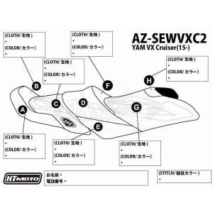 HT MOTO(エイチティーモト) ヤマハ/オーダーシートカバー YAM VX Cruiser(15-) jetwave