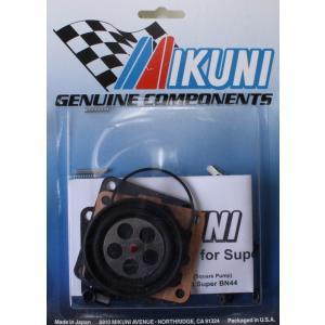 MIKUNI(ミクニ) キャブレターリビルトキット SBN 38/44/46/1セット jetwave