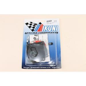 MIKUNI(ミクニ) キャブレターリビルトキット SD951 SD 951/1セット YAM除く jetwave