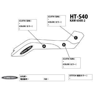 HYDRO-TURF(ハイドロターフ) カワサキ/シートカバー ブラック KAW 650X-2|jetwave
