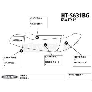 HYDRO-TURF(ハイドロターフ) カワサキ/シートカバー KAW STX 97/BK-GRAY|jetwave