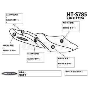 HYDRO-TURF(ハイドロターフ) ヤマハ/シートカバー YAM XLT 1200/BK/SL|jetwave