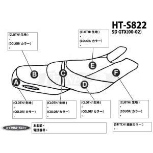 HYDRO-TURF(ハイドロターフ) シードゥー/シートカバー SD GTX(00-02)/BK/SL|jetwave