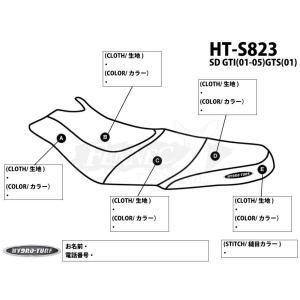 HYDRO-TURF(ハイドロターフ) シードゥー/シートカバー SD GTI(01-05)GTS(01)/BK/SL|jetwave