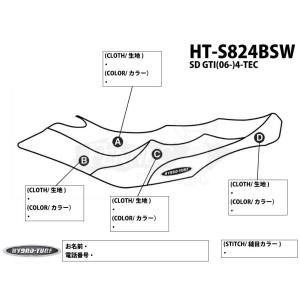 HYDRO-TURF(ハイドロターフ) シートカバー SD GTI(06-)4-TECK/BLK/SLV/WHT|jetwave