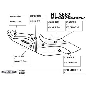 HYDRO-TURF(ハイドロターフ) シードゥー/シートカバー SD RXT-IS/RXT260&RXT-X260|jetwave