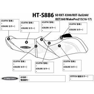HYDRO-TURF(ハイドロターフ) シードゥー/シートカバー SD RXT-X300/RXT-XaS260/RXT260/WakePro215(16-17)|jetwave