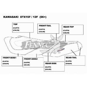 JET-TRIM(ジェットトリム) カワサキ/オーダー シートカバー(価格変更) KAW STX15F(06)/ORDER|jetwave