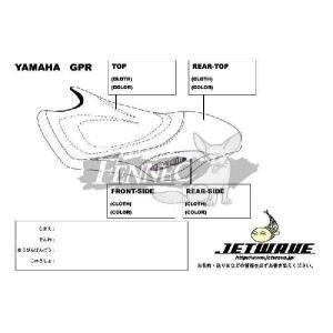 JET-TRIM(ジェットトリム) ヤマハ/オーダー シートカバー YAM GPR/Order jetwave