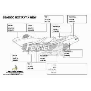 JET-TRIM(ジェットトリム) シードゥー/オーダー シートカバー ニュー 9C S/D GTX/RXT/ORDER|jetwave