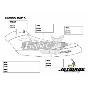 JET-TRIM(ジェットトリム) シードゥー/オーダー シートカバー S/D RXP-X/ORDER|jetwave