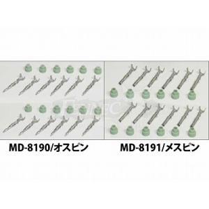 MSD IGNITION(エムエスディーイグニション) ウェザータイト コネクター ピン 10本|jetwave