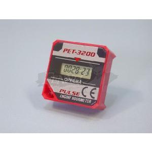 OPPAMA(オッパマ) アワーメーター リセット機能付 jetwave