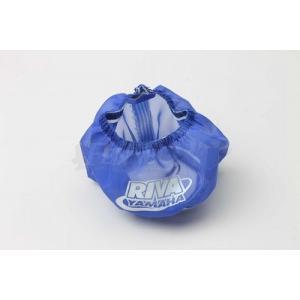 RIVA(リヴァ) パワーフィルターカバー RY1317用/BLUE|jetwave