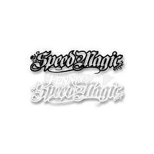 SE(エスイー) スピードマジック ステッカー E 20cm|jetwave