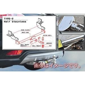 【送料無料】TIGHT JAPAN(タイトジャパン) ホンダ タイトヒッチメンバー ステンレスタイプ2 ステップワゴンRF3・4マイナーチェンジ後 jetwave