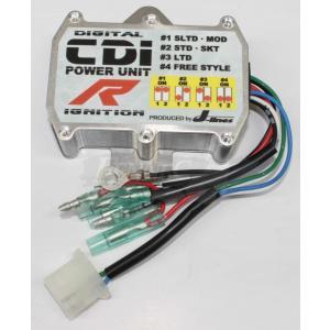 UNLIMITED(アンリミテッド) CDI-R デジタルパワーユニット KAW750/800 jetwave