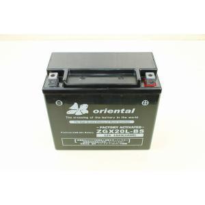 Others Maker(ソノタメーカ) 密閉式バッテリー 液別MF 12V18Ah/KAWタイプ|jetwave